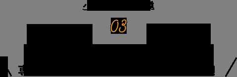 パルなび応募では貴社専用のキャンペーン応募フローを設置可能!