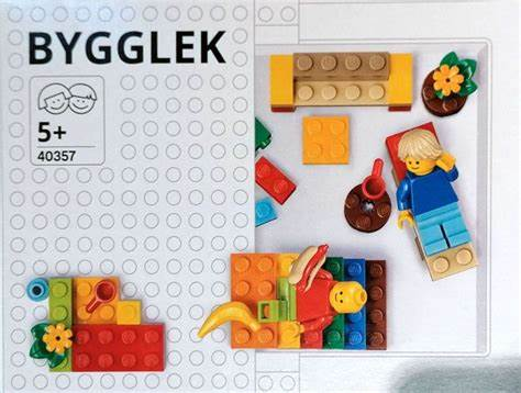 レゴ ikea